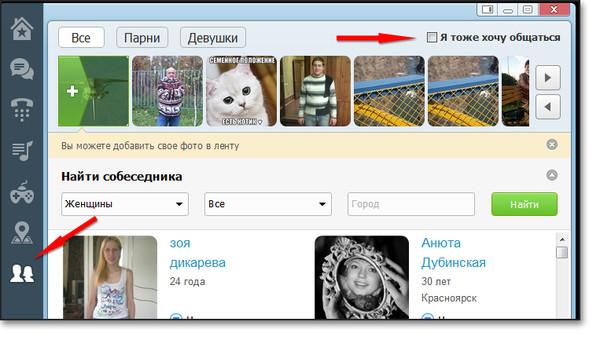 как найти все фотографии в windows 7