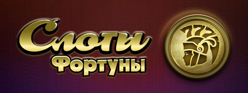 Слоты онлайн игры голден интерстар gi-790 ir подходят ли к нтв == т