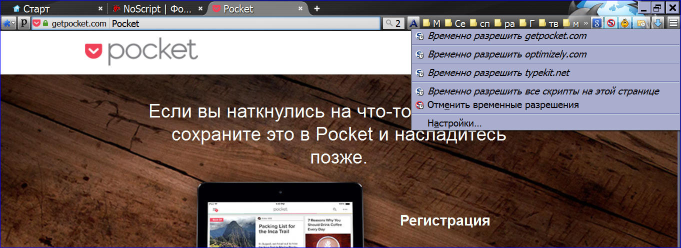 http://content-9.foto.my.mail.ru/mail/oleg.sgh2/_blogs/b-7123.png