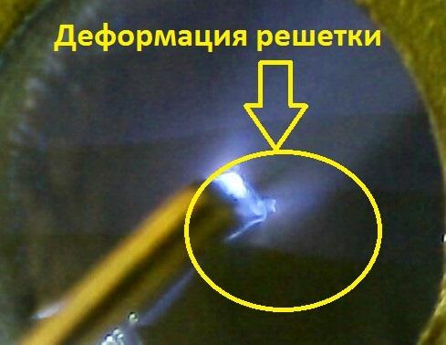 10. Визуализация структуры магнитного поля Земли (эфира) рассматривая дугу тока в микроскоп I-356