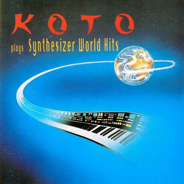 скачать все альбомы Koto торрент - фото 4